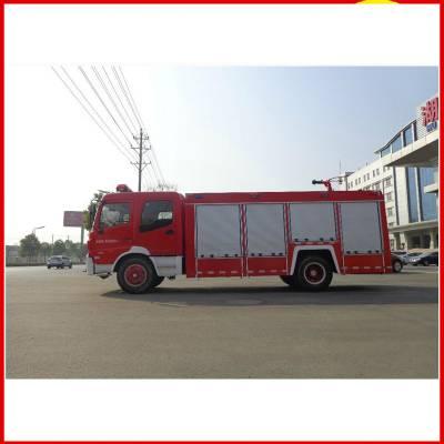 庆铃五十铃3.5吨水罐消防车动力强劲耐用