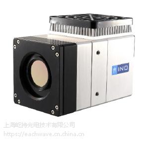 INO中远红外高光谱仪MICROXCAM-384i-HS