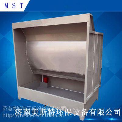 销售 环保水帘柜喷漆台 打磨台 涂装除尘设备