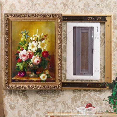 欧式配电箱有框画遮挡开关电闸电源电表箱壁画装饰画推拉式竖版