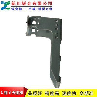 新川厂家直供xcbj08092704热轧板五金支架配件钣金加工定制