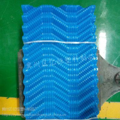 冷却塔S型号填料 凉水塔填充材料 亿恒塑料厂家直销