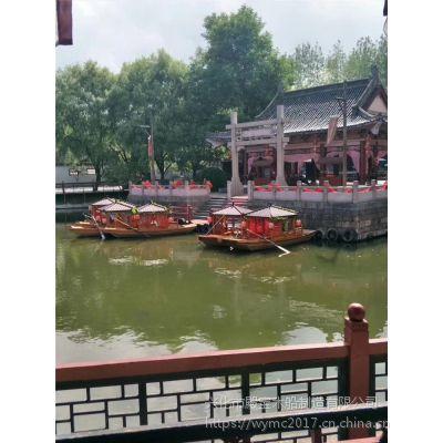 仿古木质单亭船 水库观光游览船 景点旅游用船 餐饮木船生产厂家哪里有