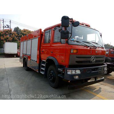 东风6吨泡沫水罐消防洒水车价格全国包送