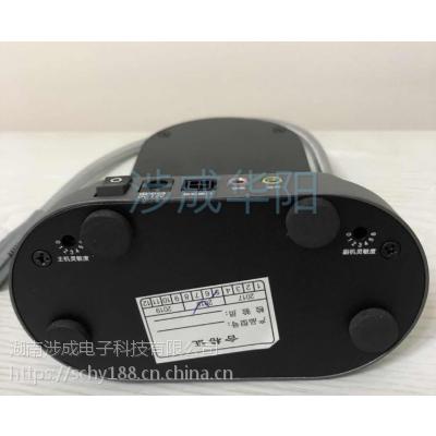 银行语音窗口对讲机 银行收费站窗口通话器 涉成华阳HY-5S