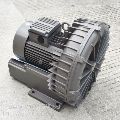 原装VFZ401A-4Z富士鼓风机
