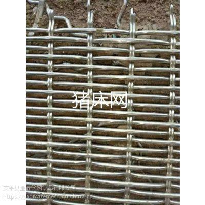 东北钢丝轧花网-挡粮网-猪床钢轧花编织网1×5cm踩踏钢丝网价格
