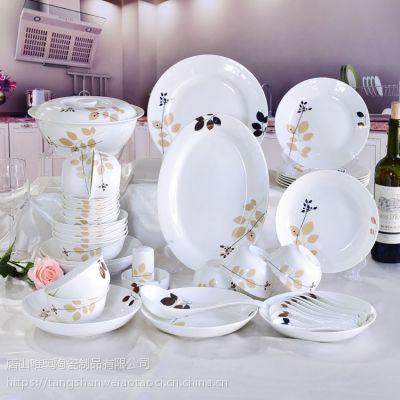 唯奥陶瓷批发骨瓷餐具小套装 纯白瓷家用碗盘碟勺套装 可定制加logo