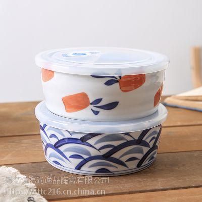 陶瓷带盖碗大号家用陶瓷碗餐具饭盒饭碗陶瓷保鲜碗