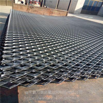 高空走道菱形网 平台踏步网 重型钢板网生产厂家