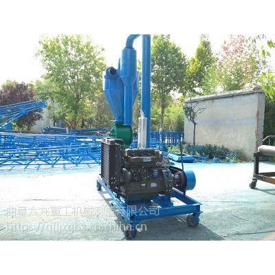 平移动式自动吸粮机 负压式气力输送机