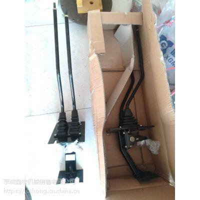 供应临工装载机配件LG953操纵杆系统总成