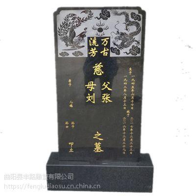 定制墓碑 中国黑墓碑 农村土坟家用石碑 双穴墓碑