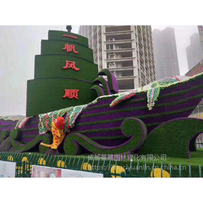 立体仿真绿雕造型 室外仿真材质一帆风顺造型创意绿雕