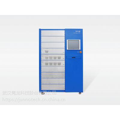 半导体激光二极管可靠性老化测试系统