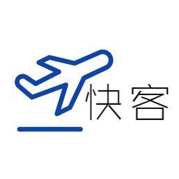 广州EMS,广州E特快,平台公布价3折起