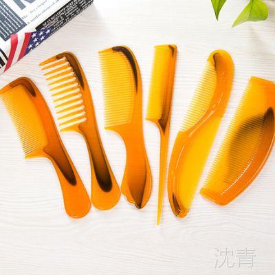 1193宽齿梳子弯折不易断牛筋塑料大齿头梳美发卷发梳子防静电梳子