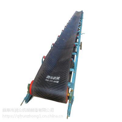 移动式纸箱传送输送机 货物装卸皮带机 工业用pvc材质皮带机
