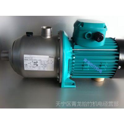 德国威乐MC604-DM型不锈钢自吸泵 适合设备配套增压和自吸循环