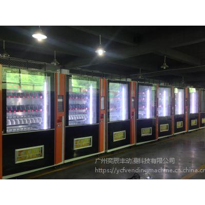 低温牛奶校园自动售货机 全自动牛奶无人贩卖机工厂 自助售卖机学校 无人售卖机多少钱