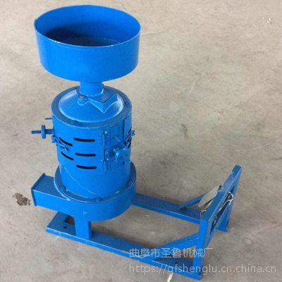 小型稻谷脱皮碾米机 单相电稻谷脱壳机 圣鲁机械