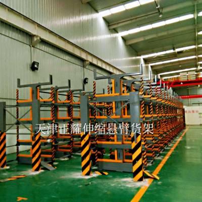 徐州钢管货架结构 伸缩悬臂式货架尺寸