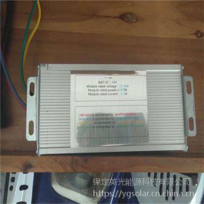 厂家直销太阳能光伏电动车专用充电控制器 48V60V