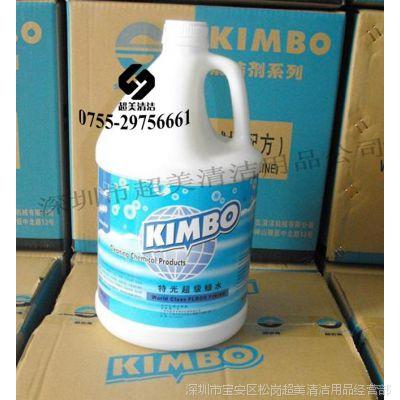 供应批发KIMBO特光超级蜡水、劲霸/kimbo地板蜡/液体蜡(4瓶/箱)