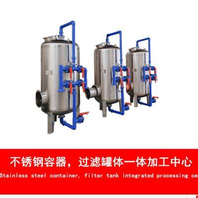 供应河南许昌市家具厂生产废水过滤罐 广旗牌除沉淀物杂质过滤器