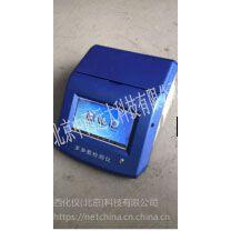 中西DYP 粮食及粮食制品快速检测仪 型号:LB06/M232636库号:M232636