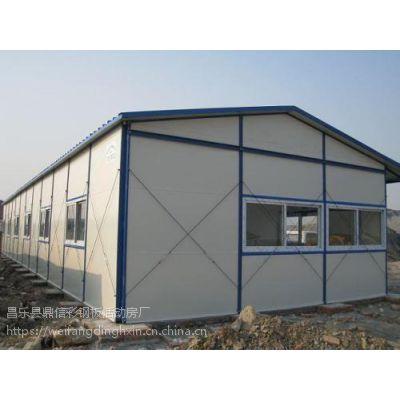 青岛李沧区彩钢板房销售-李沧区活动板房制作-框架板房批发安装