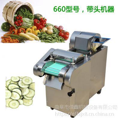佳鑫三相电豆干切条机 酸豆角切段机厂家 大头菜多功能切菜机