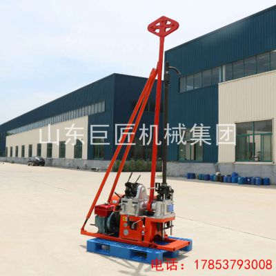 热销YQZ-30型液压轻便钻机 50米地质勘探钻机