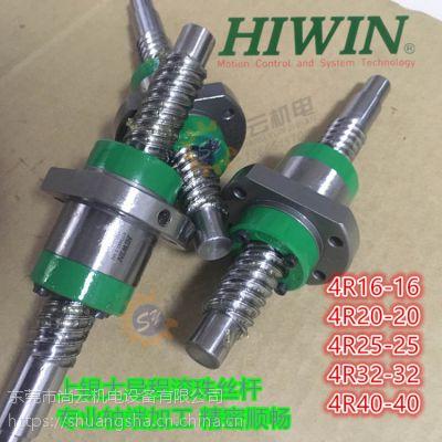 HIWIN上银4R20-20S2-DFSH丝杠螺母