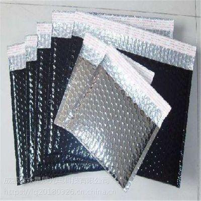 成都星辰 黑色 白色导电膜 镀铝膜 防静电 气泡袋 工厂定制直供