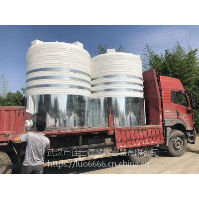 10立方火碱储存罐供货商、10吨火碱储罐厂家