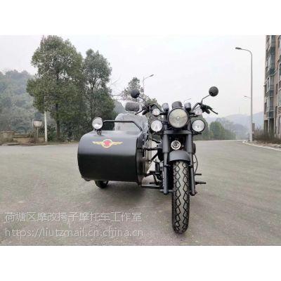 厂家直销君侉250边三轮挎子摩托车可上牌可代理
