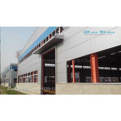 青岛聚氨酯板价格 保温岩棉板供应商