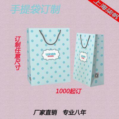 长期订制 各种纸质手提袋 礼品袋 设计新颖 厂家直销