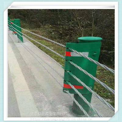 公路钢绞线护栏@景区钢绞线护栏@钢绞线防护栏