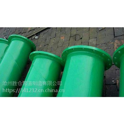 燃气管道用环氧粉末防腐钢管行情摘要