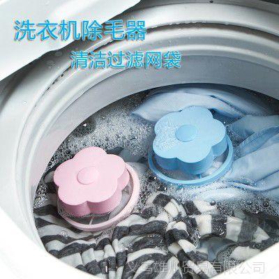 洗衣机过滤网袋通用多用去毛除毛器吸毛器洗衣机细网护洗袋洗衣袋