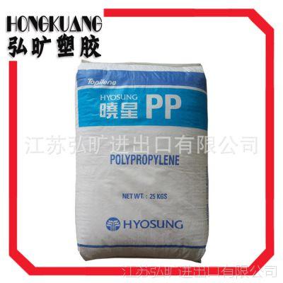 食品级 均聚注塑 PP原材料 韩国晓星 J800 高刚易加工 玩具用pp料