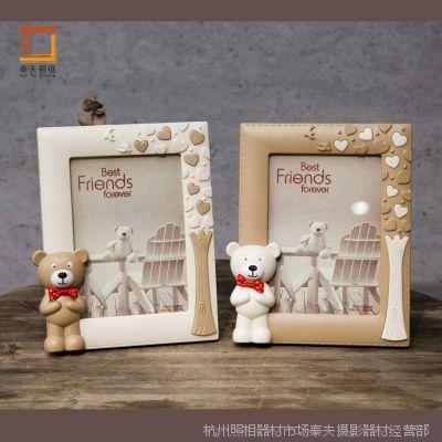 厂家批发新款7寸儿童影楼可爱卡通小熊塑料创意简约相框装饰摆台