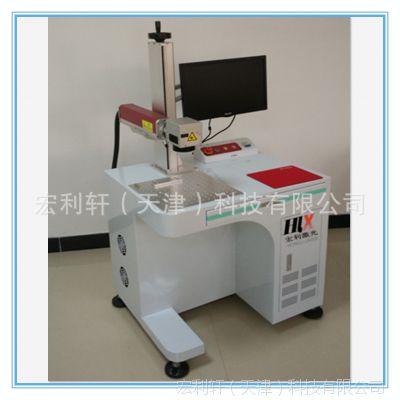台式10w光纤激光打标机 不锈钢金属五金配件激光打码机厂家批发