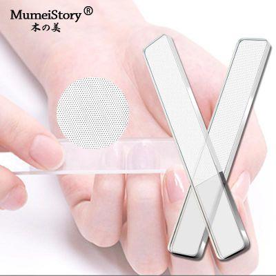卓芃滴胶立体美甲工具纳米玻璃抛光指甲锉独立包装厂家直销