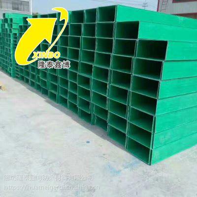 铁路专用电缆槽盒厂家热卖 河北防火电缆槽盒现货供应