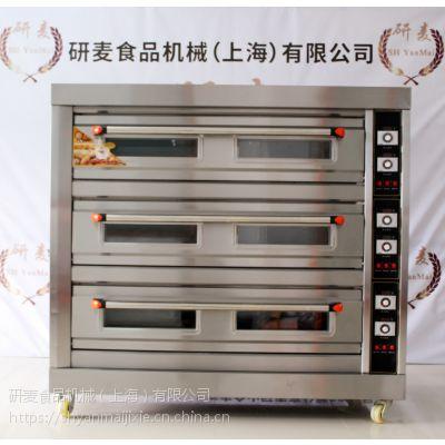 研麦热销三层九盘烤箱售后有保障