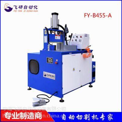 厂家直销半自动铝切割机 455高效率精密铝材切割锯