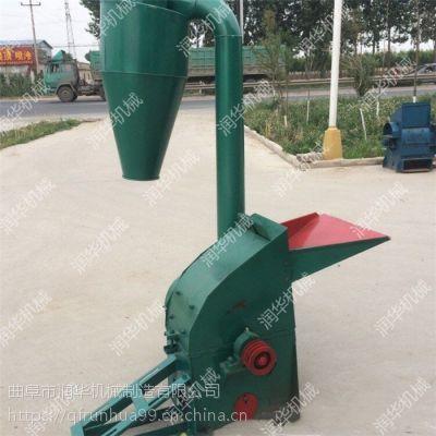 小型地瓜秧粉碎机 自动进料沙克龙破碎机 高效率饲料粉碎机